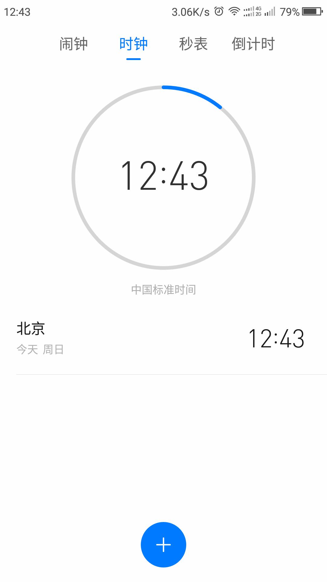 Screenshot_2019-04-28-12-43-10.png