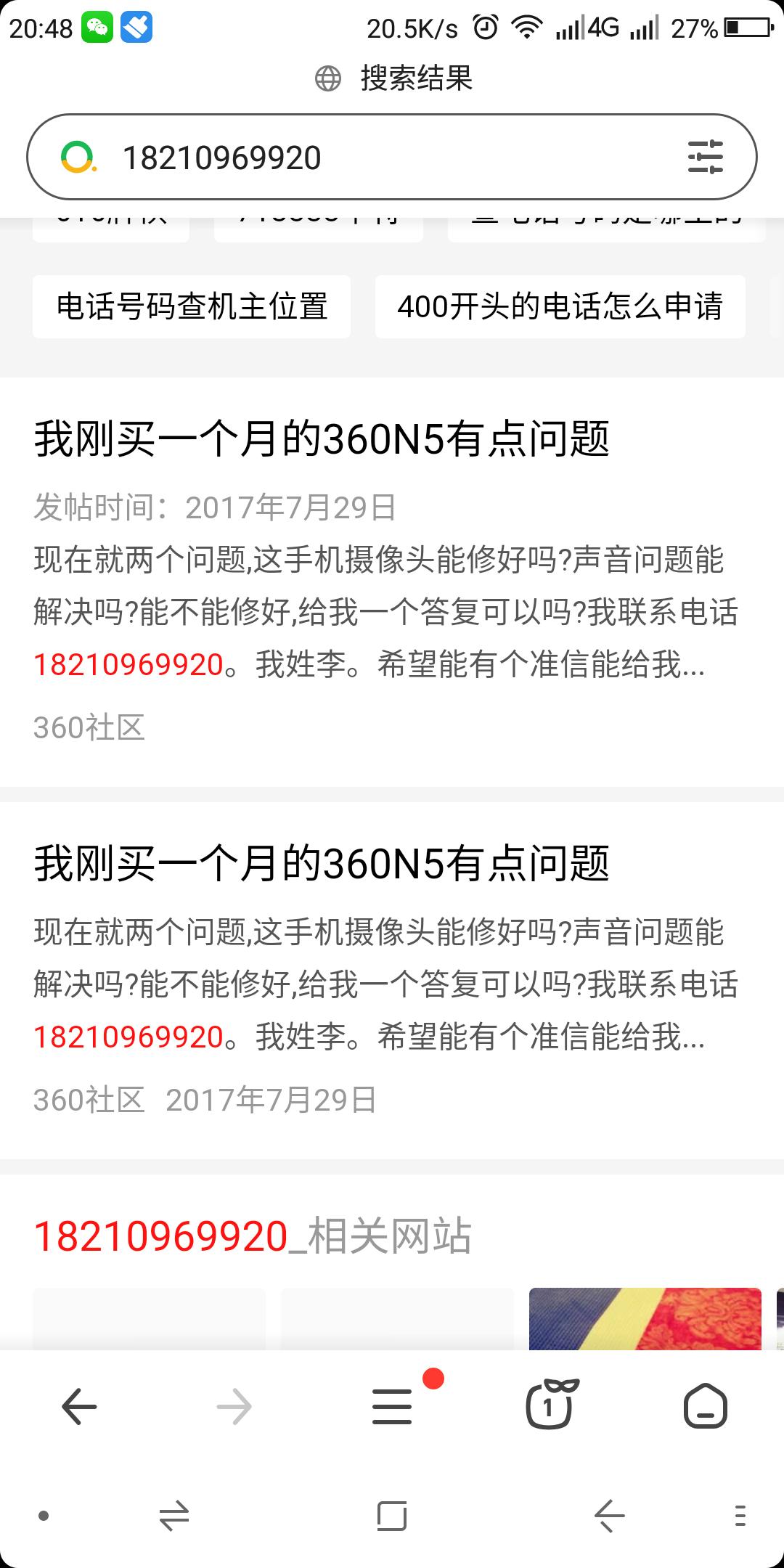 Screenshot_2021-03-04-20-48-50.png