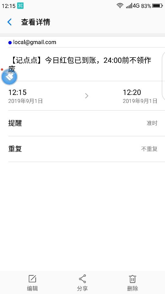 Screenshot_2019-09-01-12-16-01.jpg