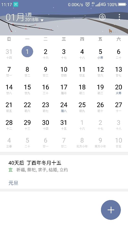 Screenshot_2017-11-22-11-17-37.jpg