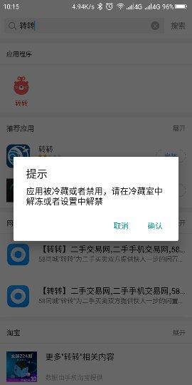 Screenshot_2018-10-08-10-15-15_compress.png