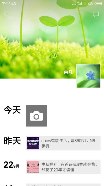 Screenshot_2018-09-28-14-43-27-737_com.tencent.mm_compress.png