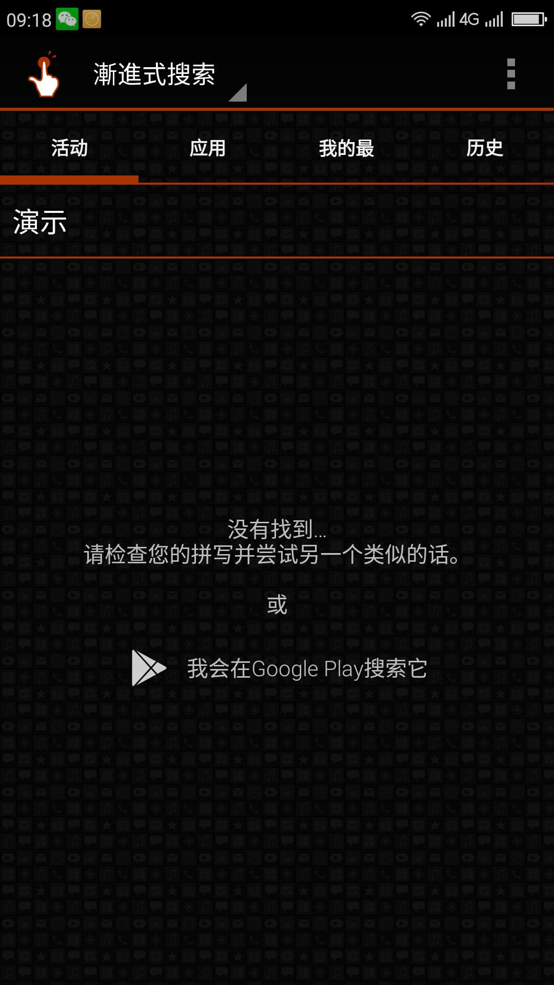 Screenshot_2018-09-26-09-18-58.png