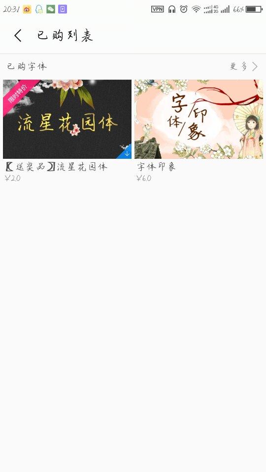 Screenshot_2016-12-28-20-31-51_compress.png