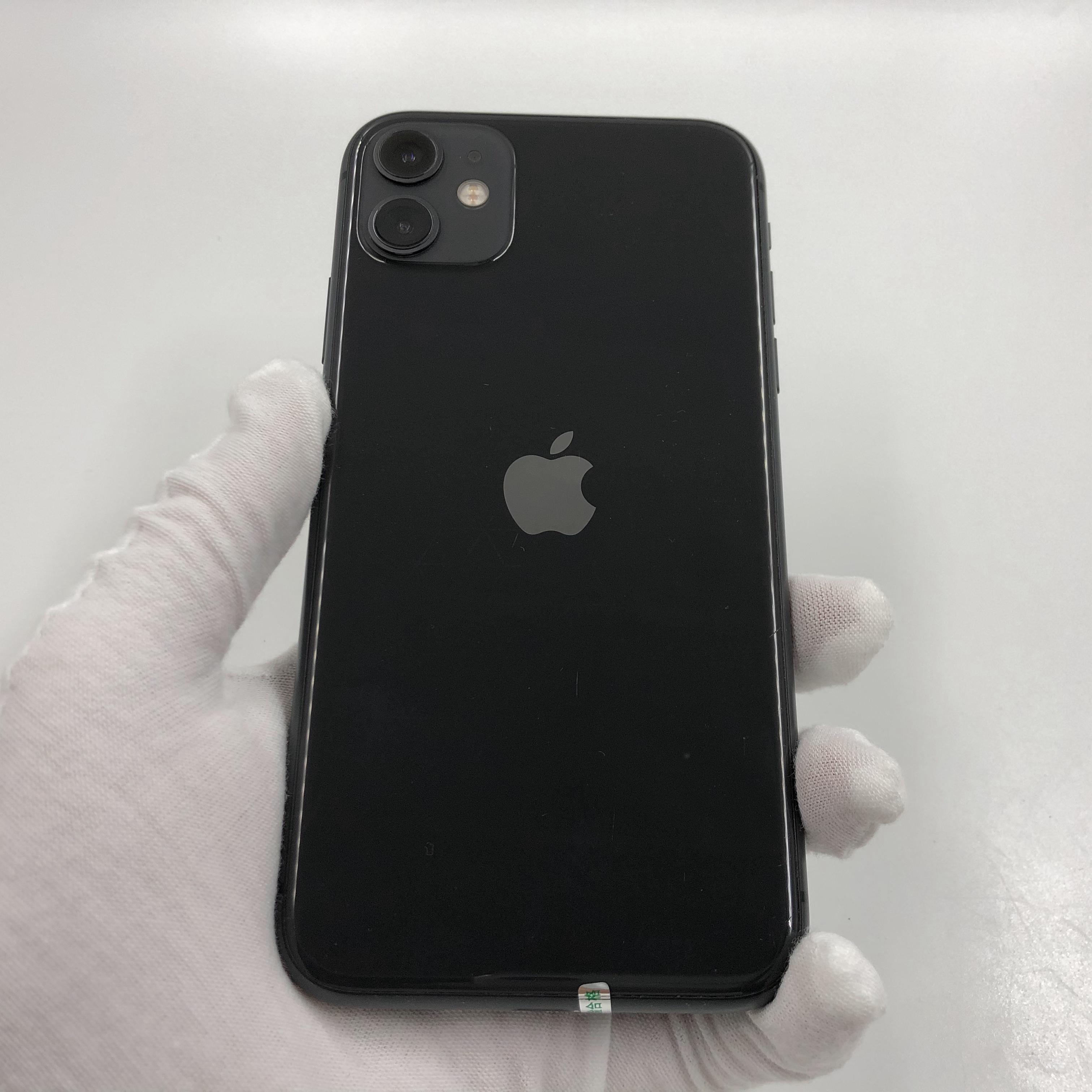 苹果【iPhone 11】4G全网通 黑色 64G 国行 9成新 真机实拍