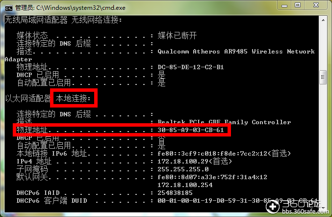 QQ截图20130925190248.png
