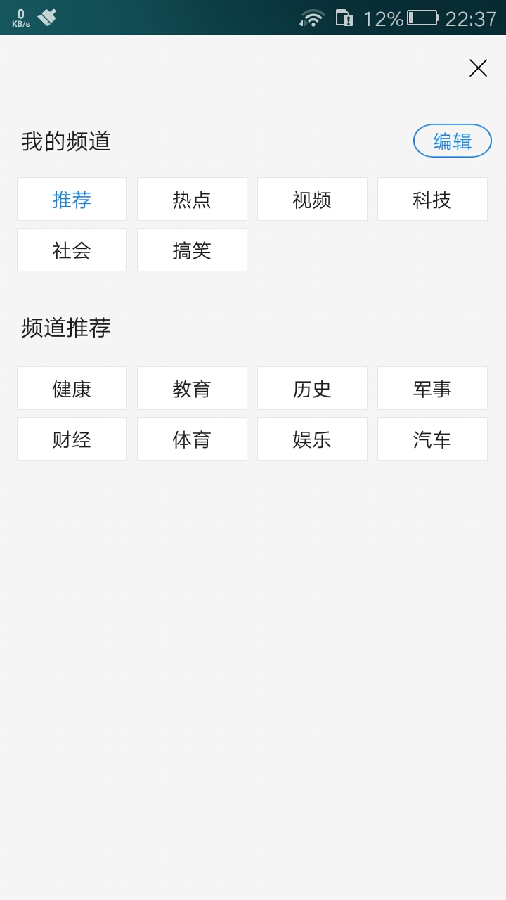 Screenshot_2018-02-21-22-37-45.jpeg