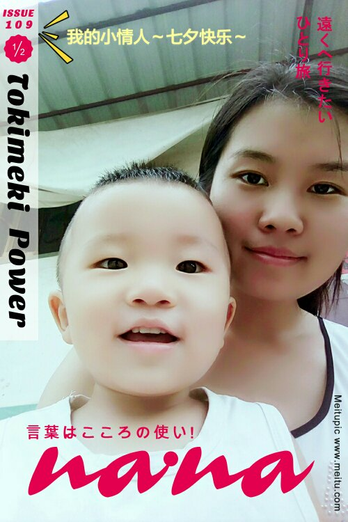 goMeihuaTemp_mh1470642324641_compress.jpg