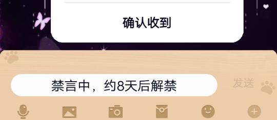 Screenshot_2020_1214_182614.jpg
