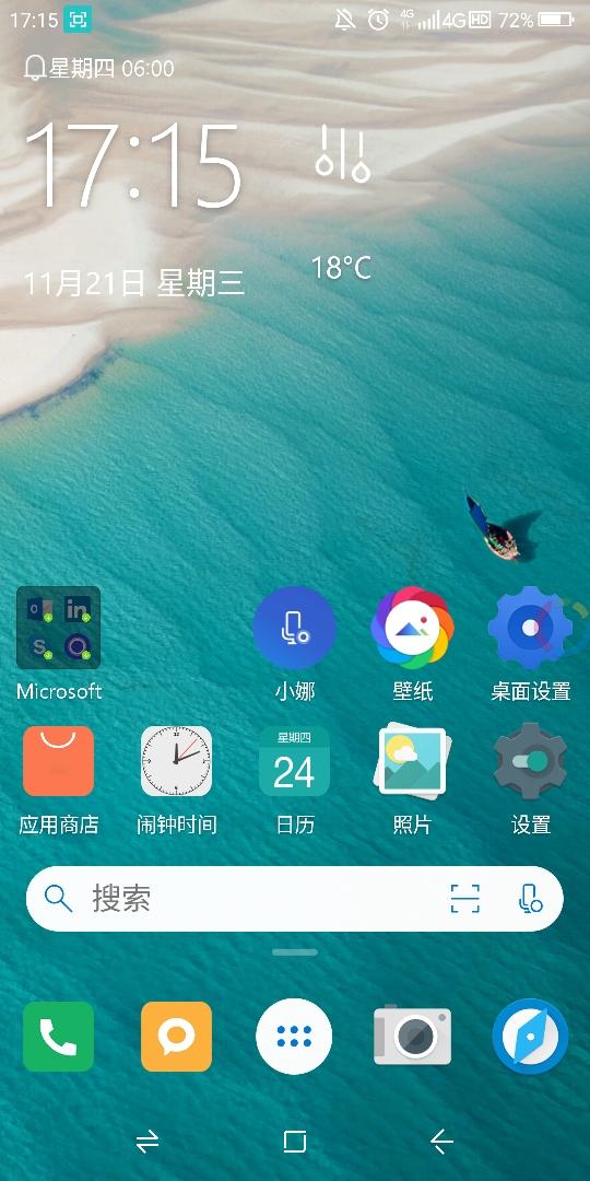 Screenshot_2018-11-21-17-15-53.jpg