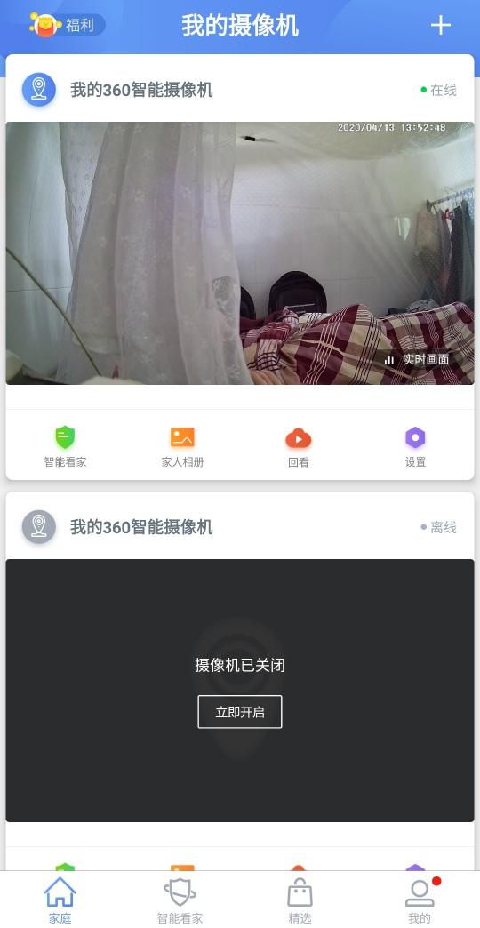 Screenshot_20200413-135248__01.jpg