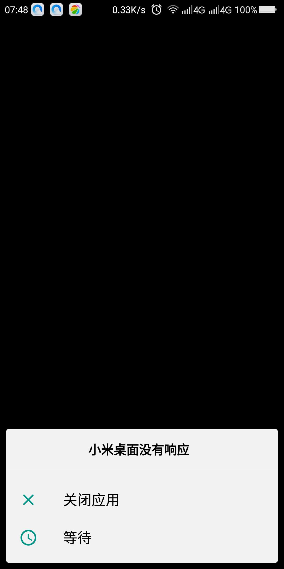 Screenshot_2018-10-05-07-48-48.png