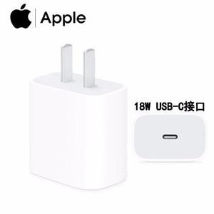 苹果【18W快充头】99成新  白色Apple18WUSB-C电源适配器适用于11