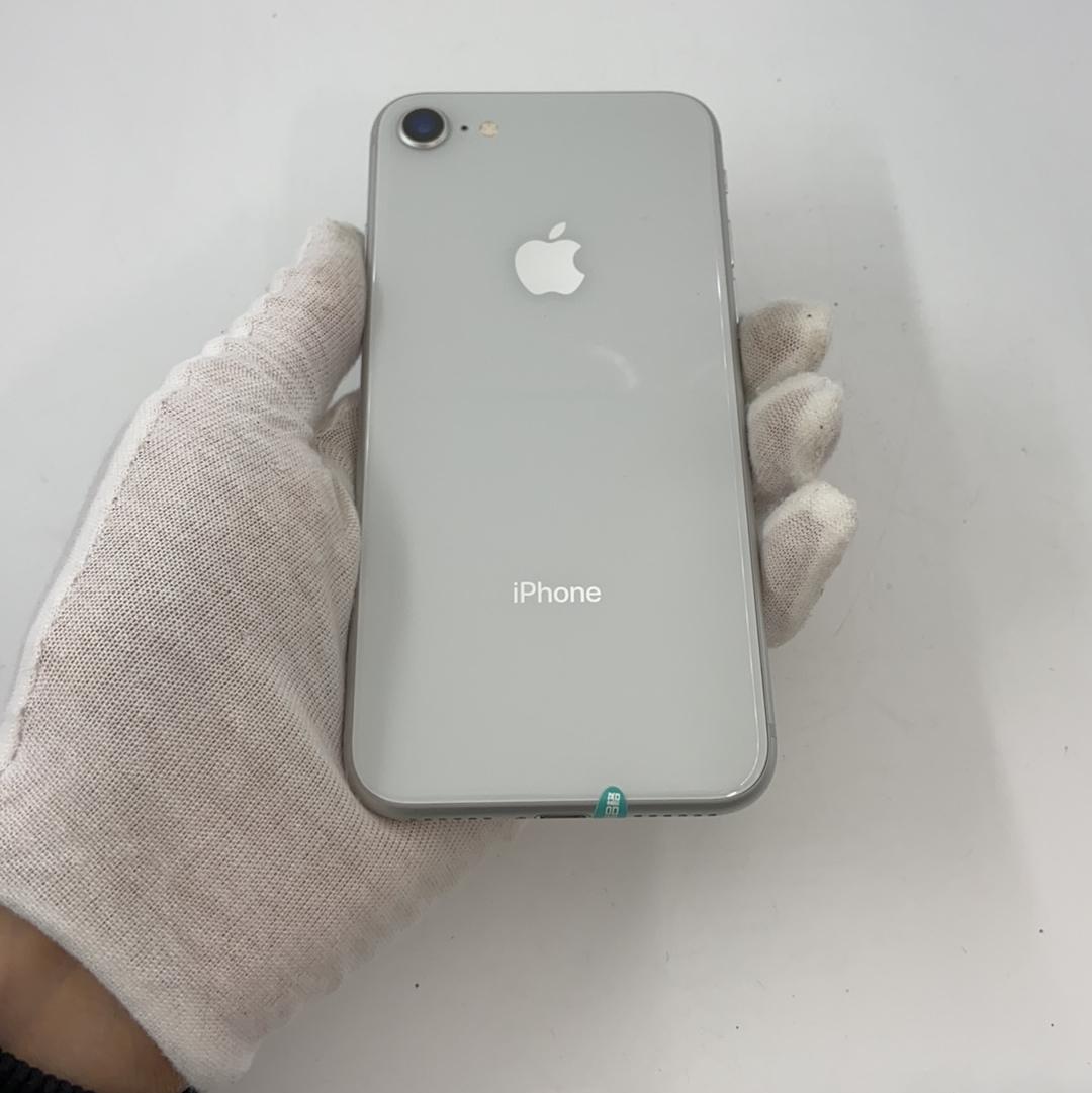 苹果【iPhone 8】4G全网通 银色 64G 国行 99新