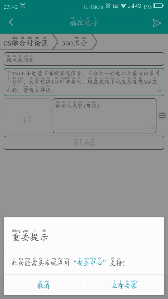 Screenshot_2018-01-23-23-42-43.jpg