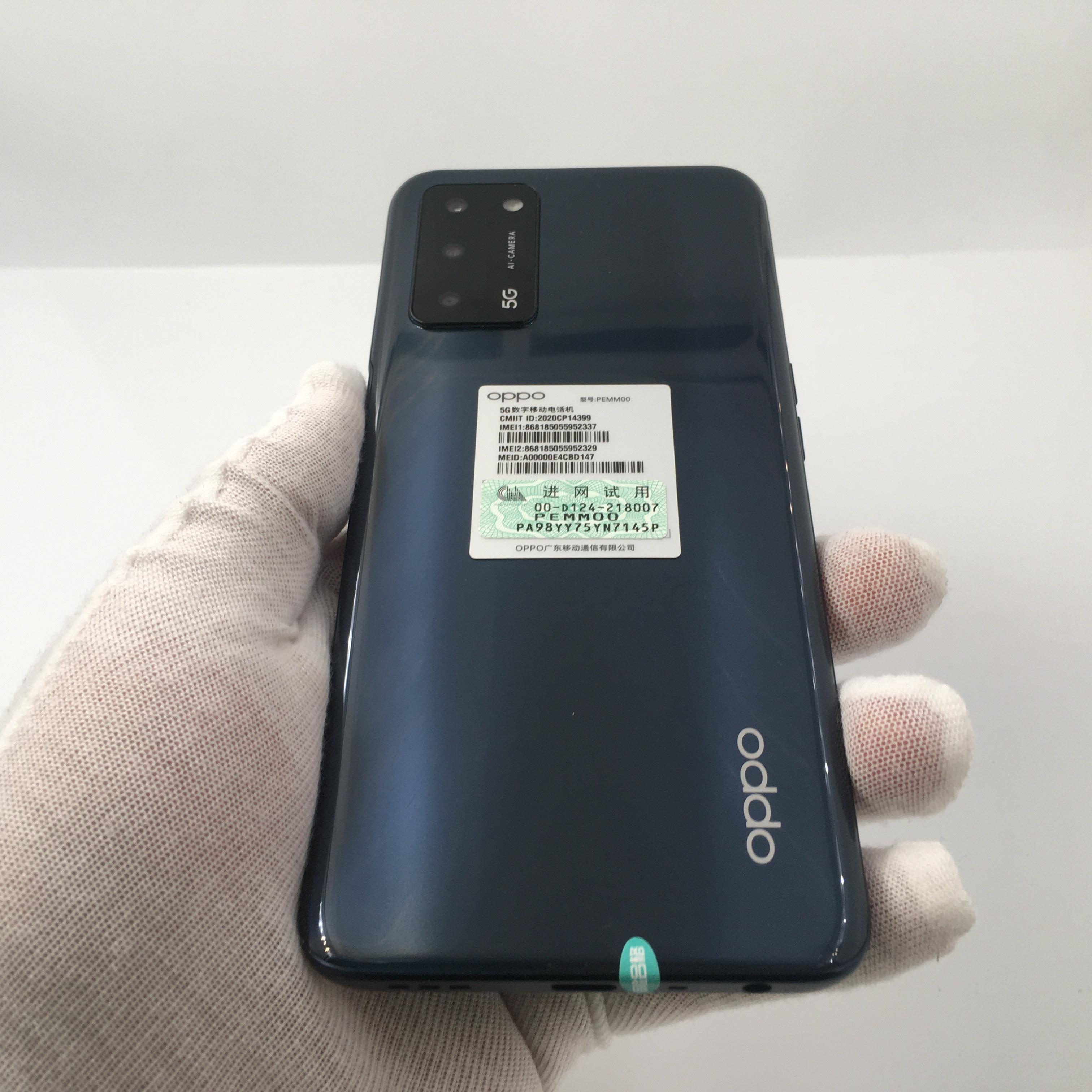 oppo【A55】5G全网通 律动黑 6G/128G 国行 99新