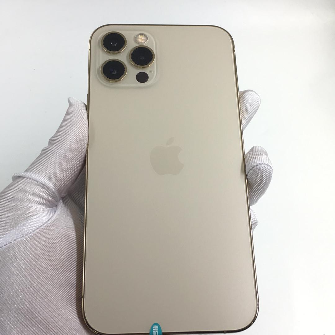苹果【iPhone 12 Pro】5G全网通 金色 128G 国行 95新 128G真机实拍