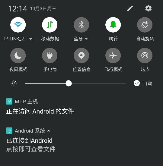 Screenshot_2018-10-03-12-14-42.jpg