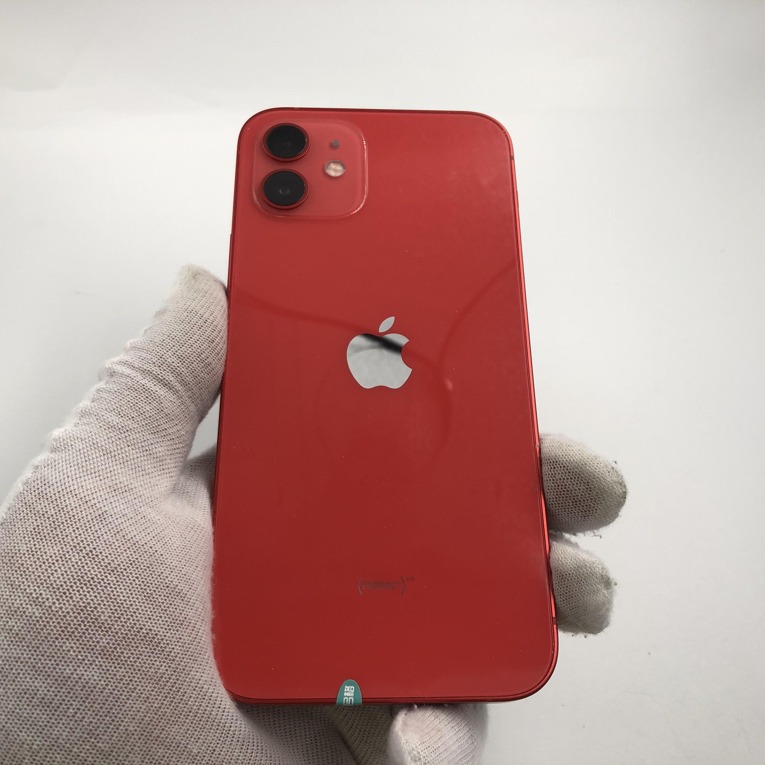 苹果【iPhone 12】5G全网通 红色 128G 国行 99新