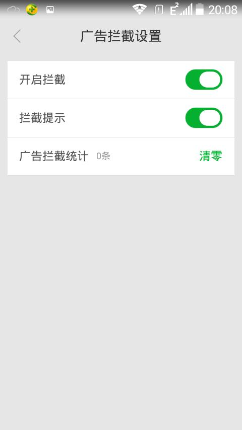 Screenshot_2015-11-13-20-08-50.png