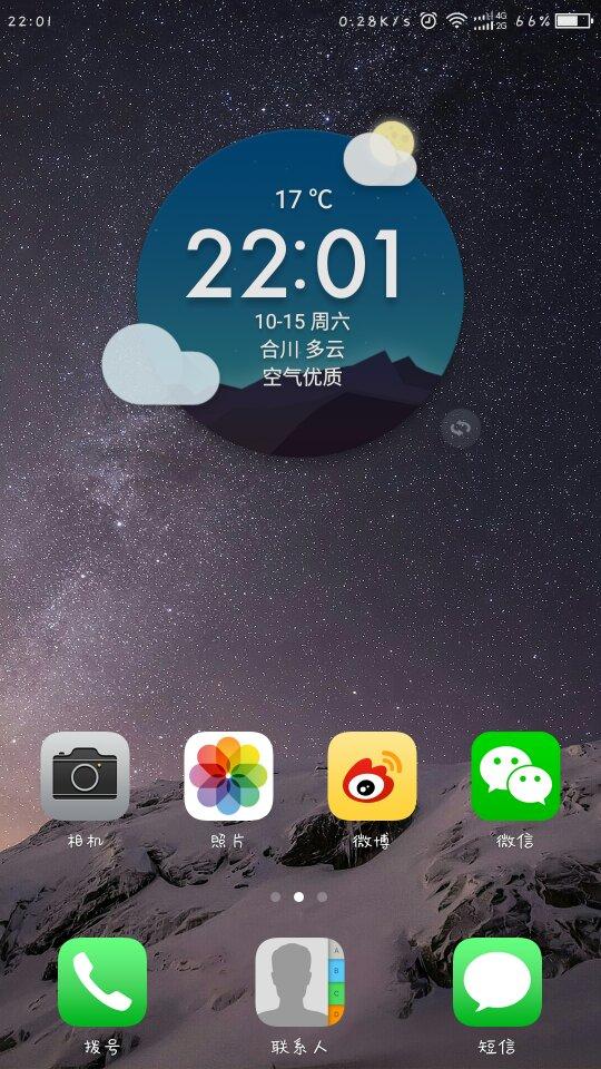 Screenshot_2016-10-15-22-01-41_compress.png