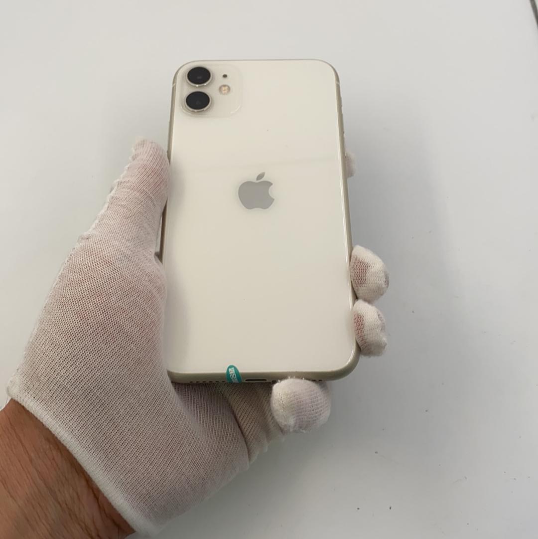 苹果【iPhone 11】4G全网通 白色 64G 国行 9成新