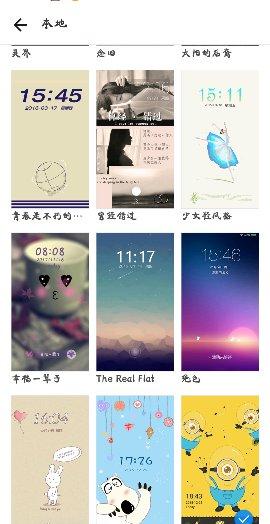 Screenshot_2019-05-08-01-02-06_compress.png