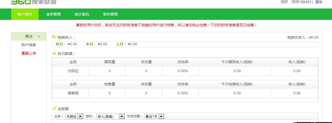 QQ图片20151003112517.png