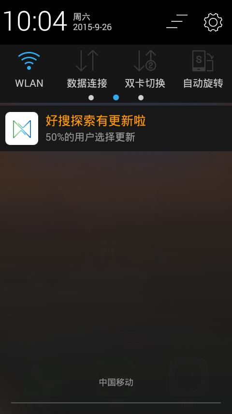 Screenshot_2015-09-26-10-04-10.png