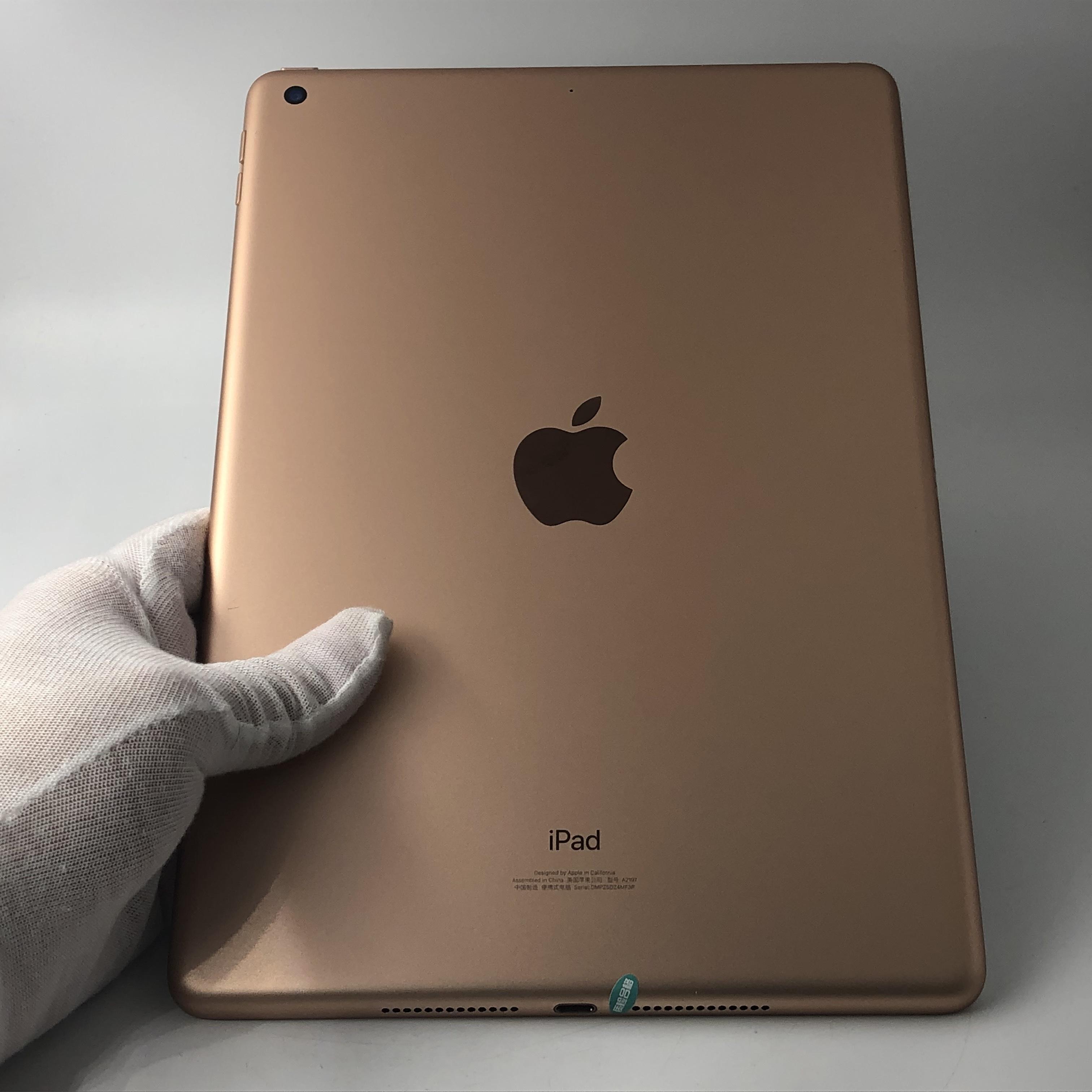 苹果【iPad 2019款10.2英寸】WIFI版 金色 32G 国行 99新