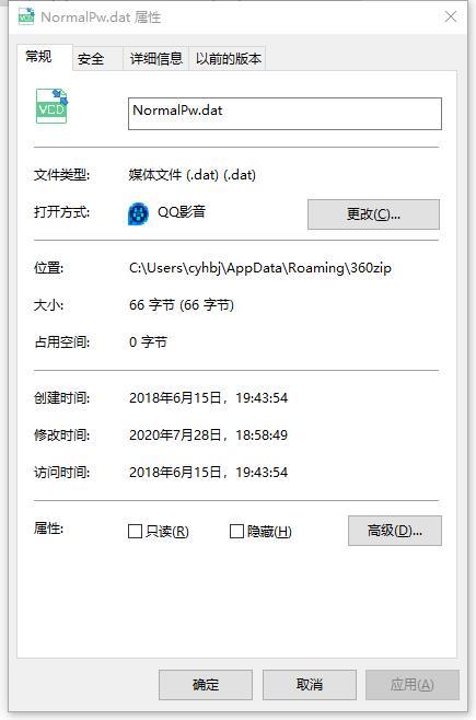 密码文件并未修改
