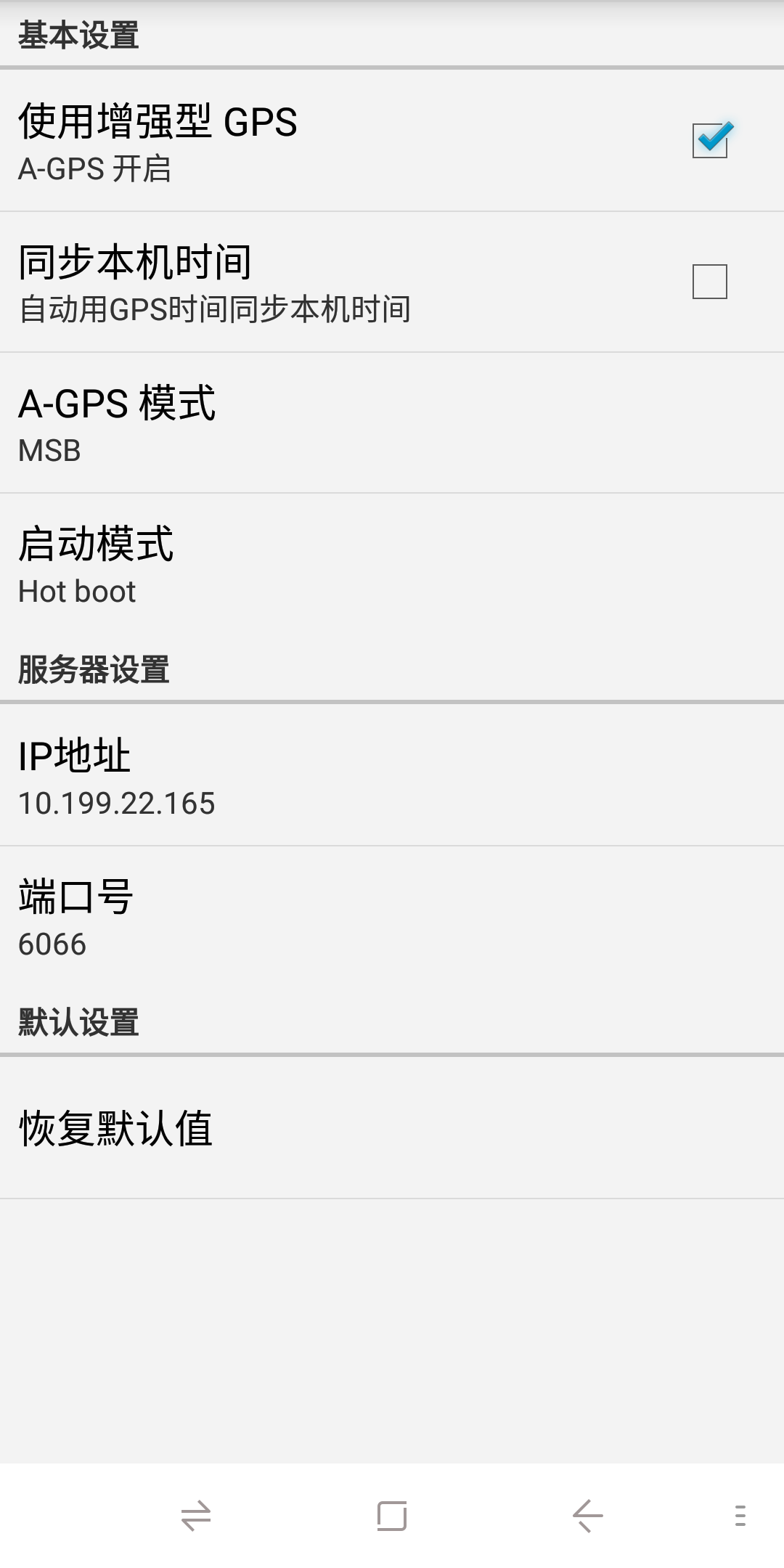 Screenshot_2020-08-04-06-59-56.png