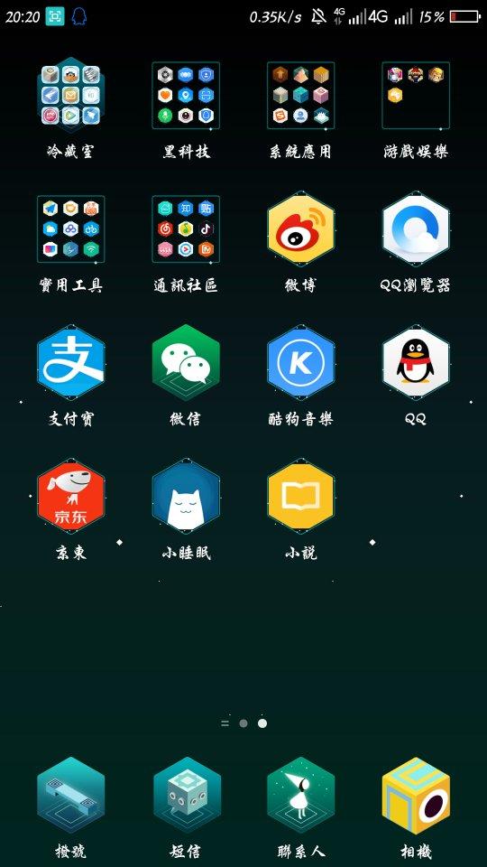 Screenshot_2018-08-10-20-20-03_compress.png