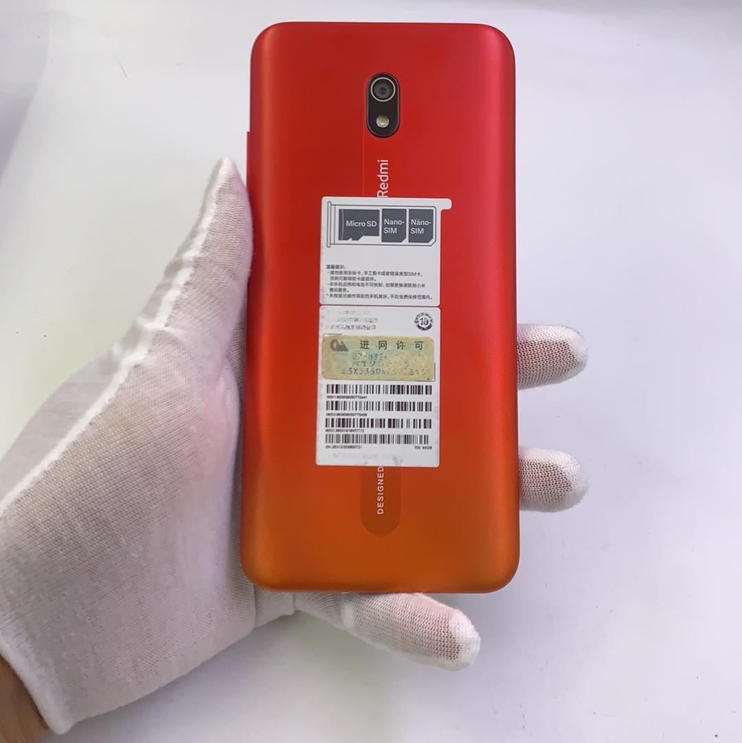 小米【Redmi 8A】全网通 橙色 4G/64G 国行 99新