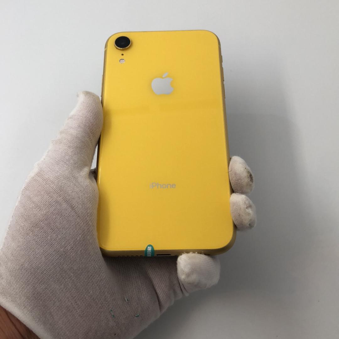苹果【iPhone XR】4G全网通 黄色 64G 国行 99新