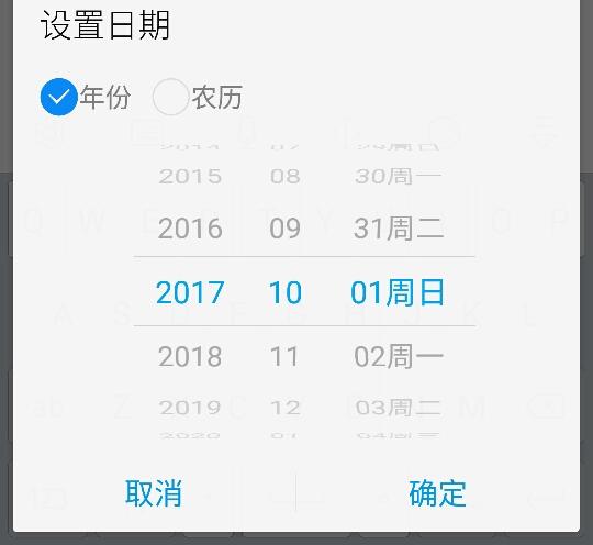 Screenshot_2017-09-12-20-12-08.jpg