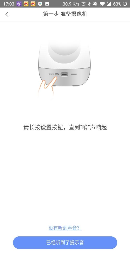 Screenshot_20200403-170352.jpg