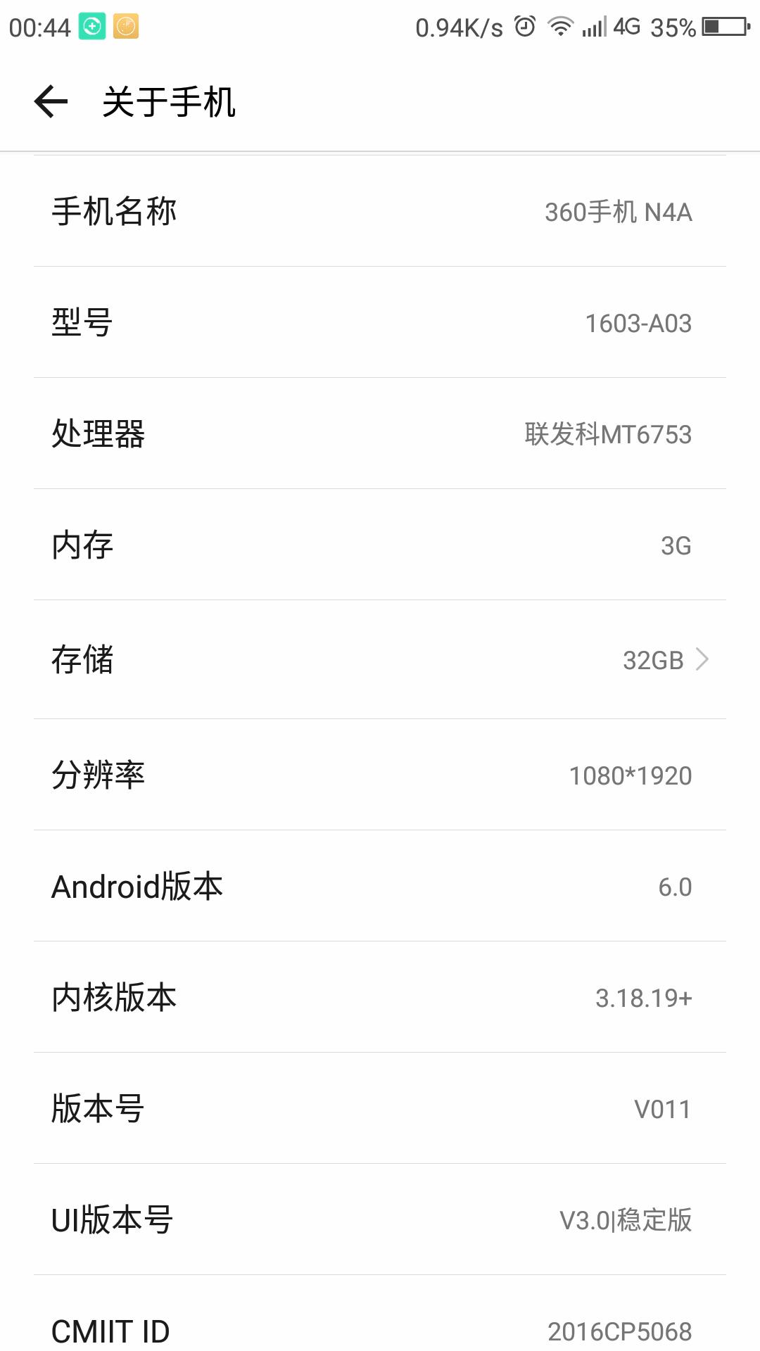 Screenshot_2018-03-03-00-44-12.png