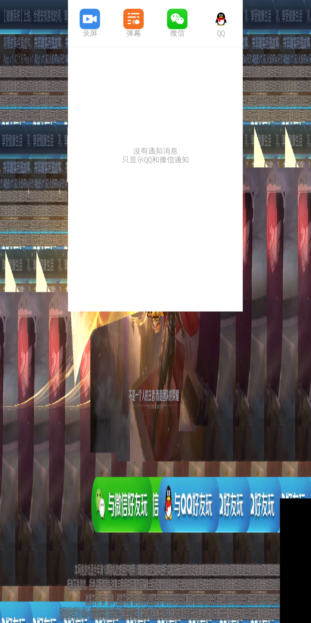 Screenshot_2018-12-02-10-03-31.png