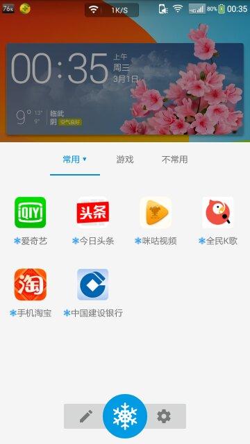 Screenshot_2017-03-01-00-35-20_compress.png