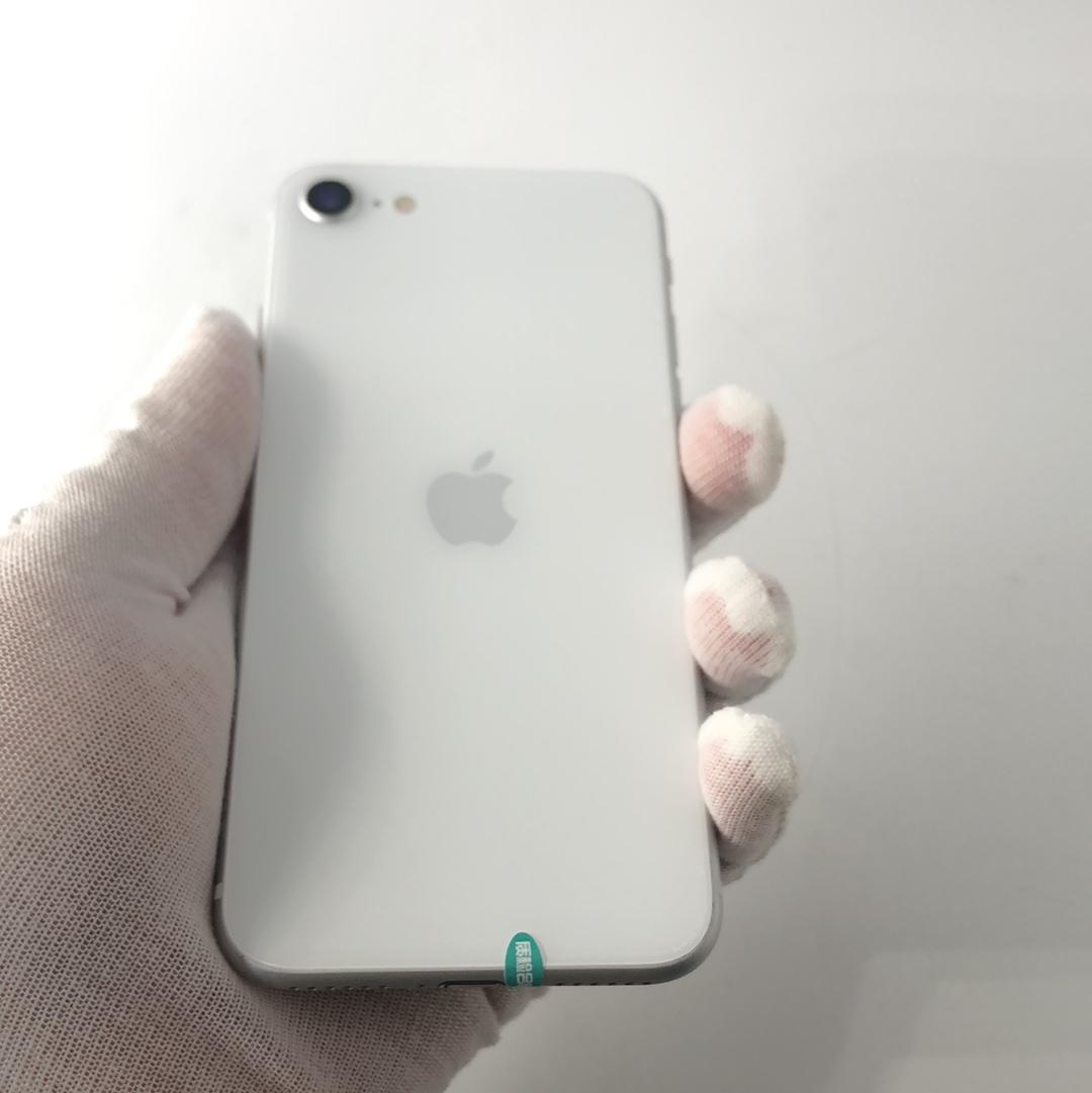 苹果【iPhone SE2】4G全网通 白色 64G 国行 99新
