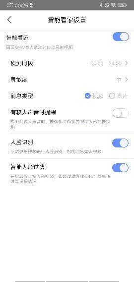 Screenshot_20191124_002500_compress.jpg