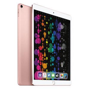 苹果【iPad Pro 10.5寸(17年新款)】WIFI版 玫瑰金 256G 国行 8成新 256G真机实拍