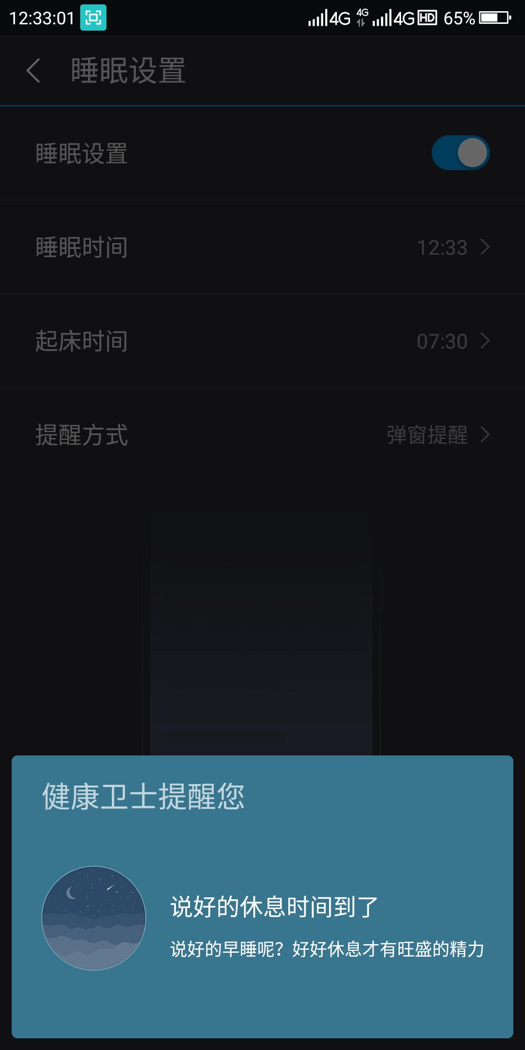 Screenshot_2019-04-08-12-33-05.png