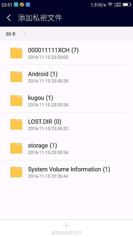 Screenshot_2016-11-15-23-51-06.png