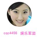 cqc4456.png
