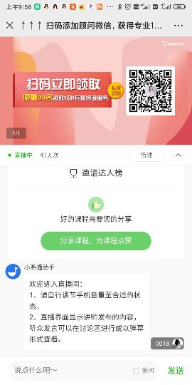 Screenshot_2020-03-18-09-58-38-000_com.tencent.mm_compress.jpg