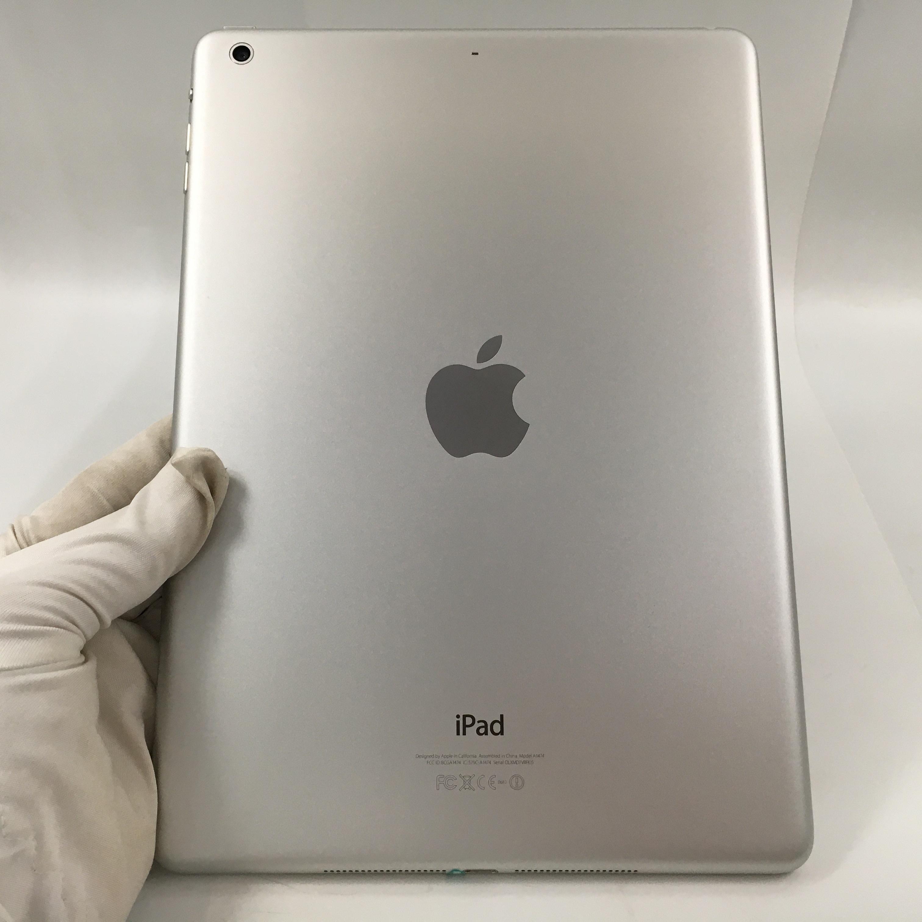 苹果【iPad Air 1】WIFI版 银色 32G 港澳台 95新