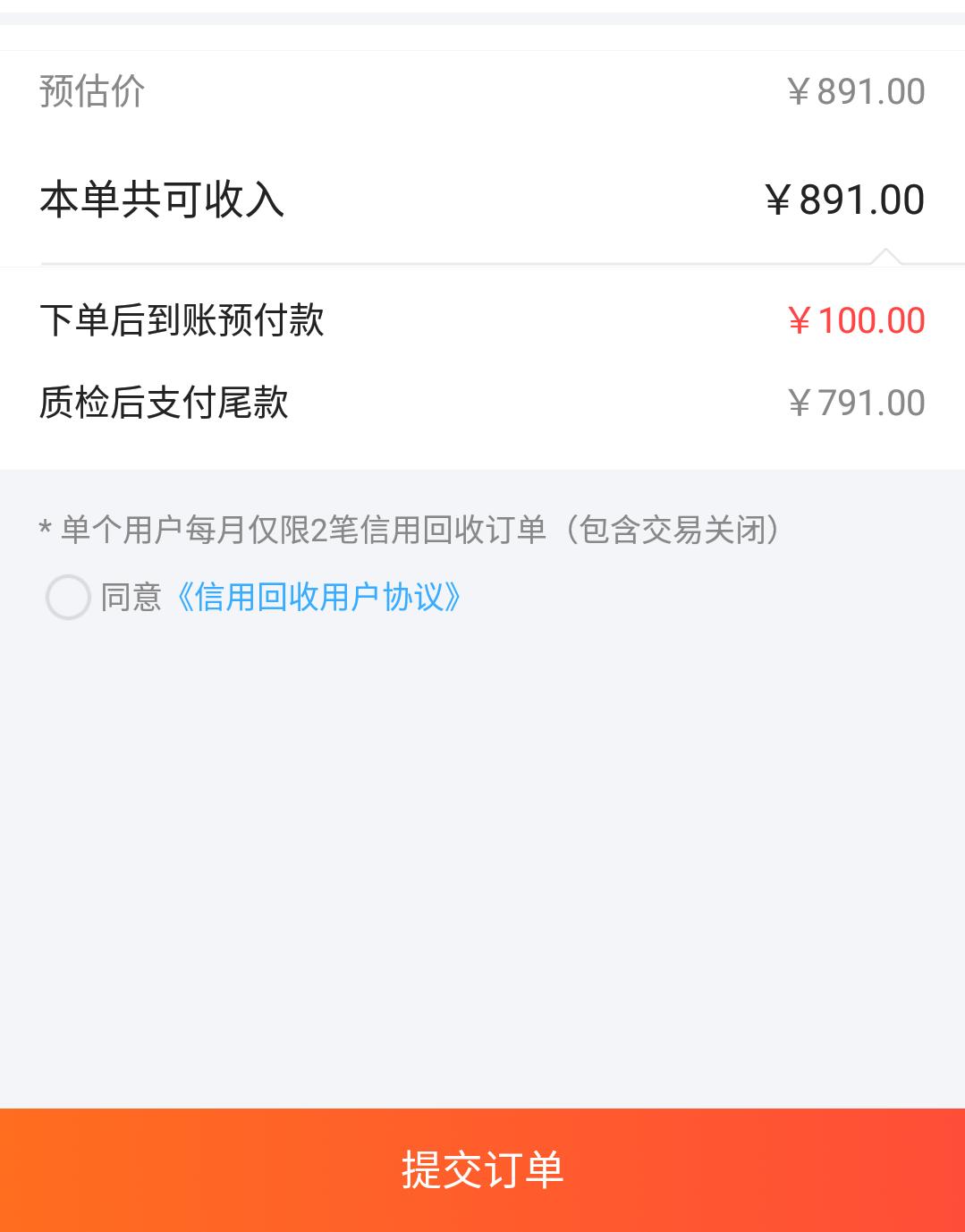 Screenshot_2019-09-08-10-01-23.png