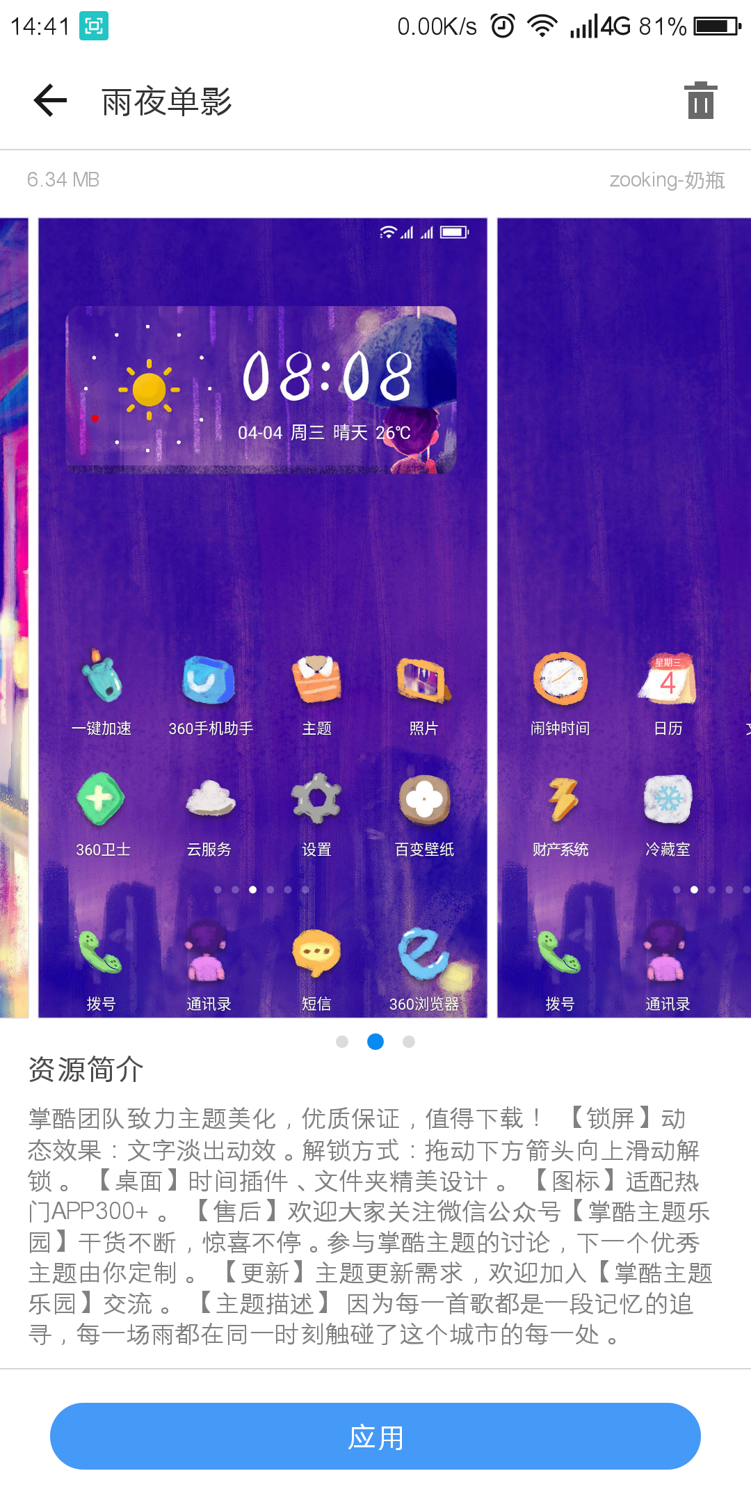 Screenshot_2018-10-30-14-41-20.png